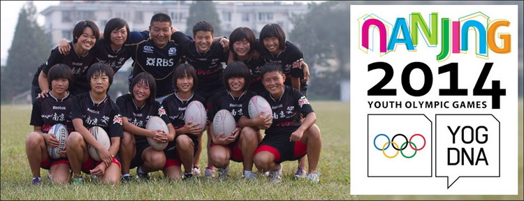 Nanjing rugby sevens resize
